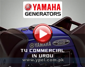 Yamaha Generators TV Commercial Urdu